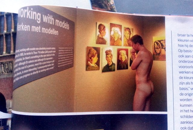 Looking at art in the nude